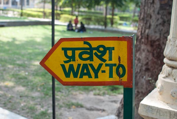 Sign in Agra Zoo