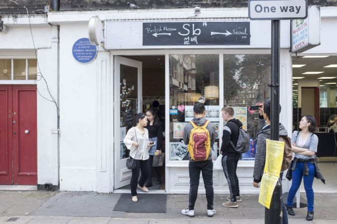 korean shop in London near the British Museum